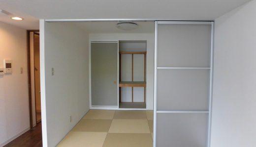 和室へアルミ建具