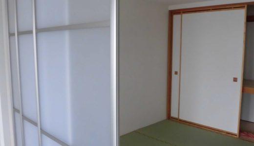 和室+アルミ建具