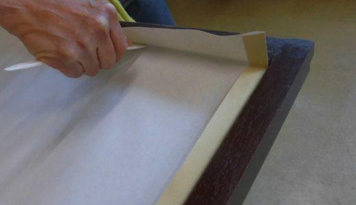 襖(ふすま)のメンテナンス 貼替え テクニック その4