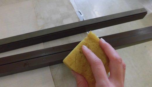 ダンボール襖(ふすま)のフレーム汚れ