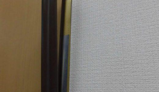 量産襖の部材について