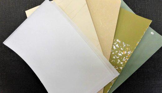 襖紙、障子紙の再利用