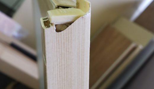量産襖のプラスチック枠交換