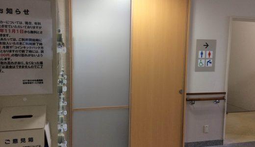 札幌市内の病院にアル☆セオを利用した面談室を設置しました。