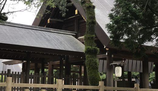 ぶらり名古屋の旅 -Part 2-