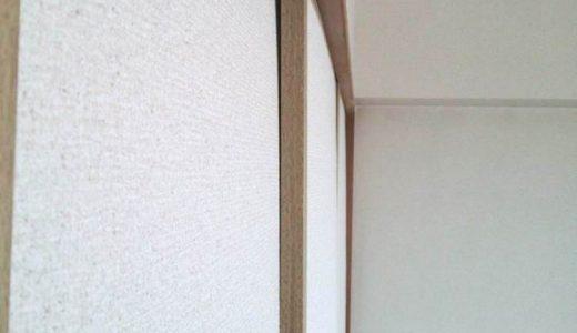 襖(ふすま)―貼替え事例